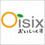 オイシックス食材宅配サービス比較