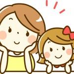 育児中の料理を楽にする、おすすめ時短。食材宅配サービスのススメ。