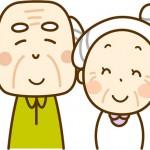 高齢者に向いている食材宅配サービス