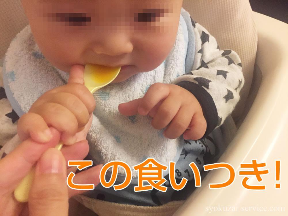 コープ生協の離乳食バランスキューブを注文してみました。(息子5ヶ月)