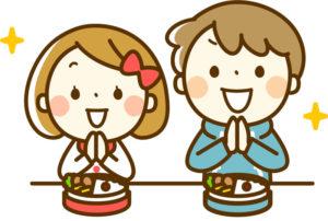冷凍弁当やお惣菜が欲しい時に「宅配弁当」が便利!