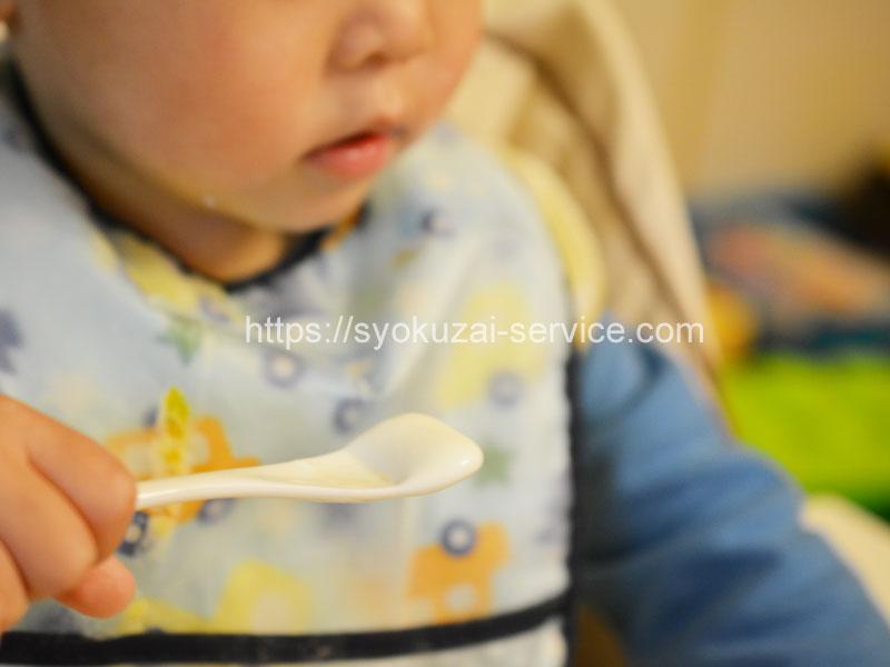 大地を守る会お試しセットプロバイオテクトヨーグルト食べる2歳児
