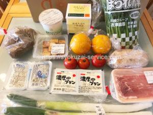 食材宅配で買える物は食べ物だけではない