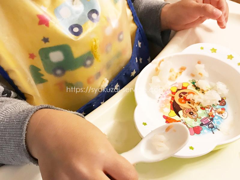 まばゆきひめで赤ちゃんご飯